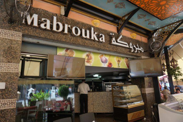 morocco_4_25