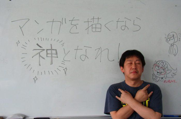 ore-to-manga_4.1