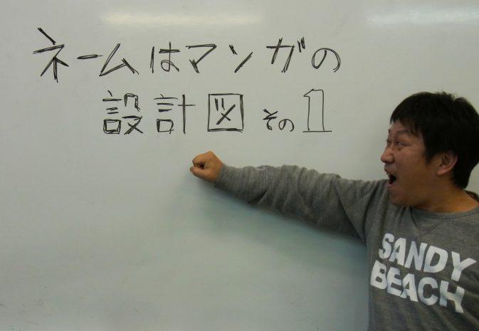 ore-to-manga_5.1