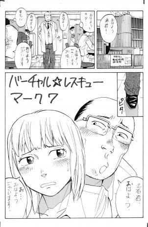 ore-to-manga_5.2