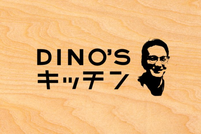 DINO'S-KITCHEN