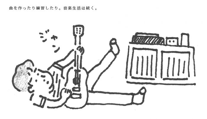 card_shiiki_3