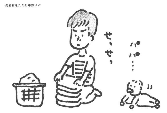 card_shiiki_6
