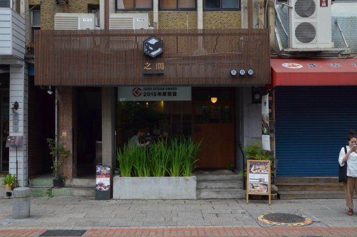 tsutsumi_taipei_day2_13