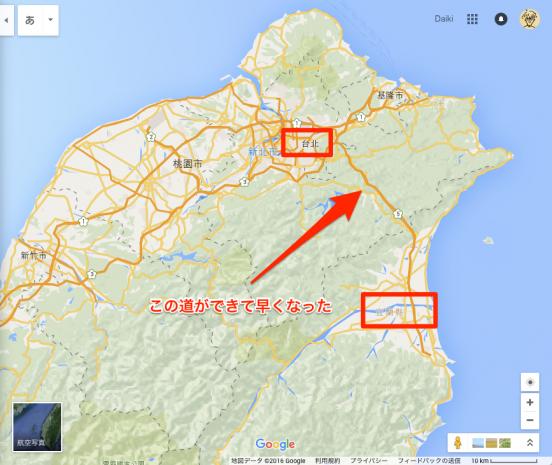 台湾_-_Google_マップ