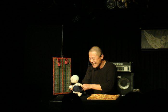 tsuchinoko_2_5