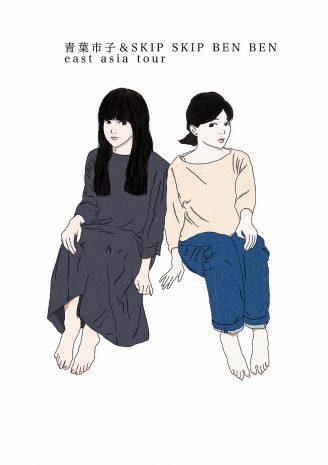 160822_benben-ichiko