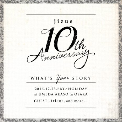 jizue10th-anniversary