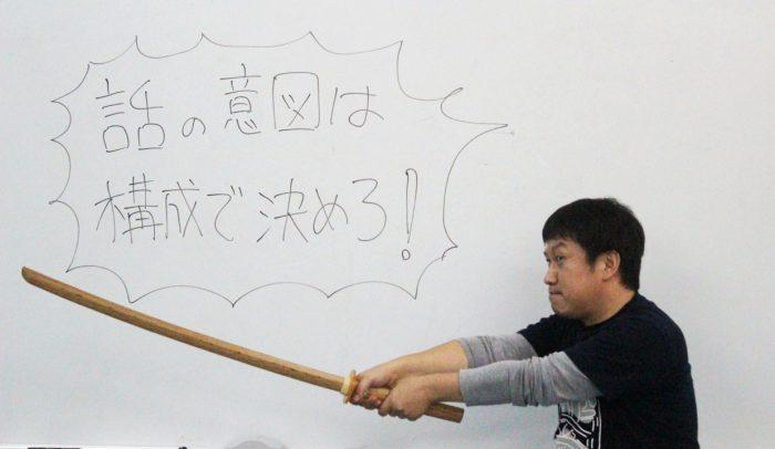ore-to-manga_9