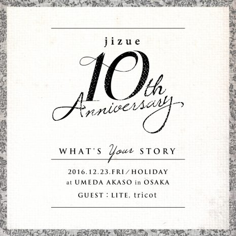 jizue10th-anniversary_main