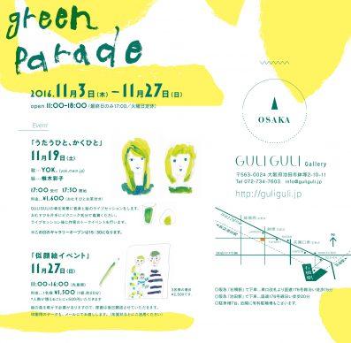 shiiki_gg_nc_6
