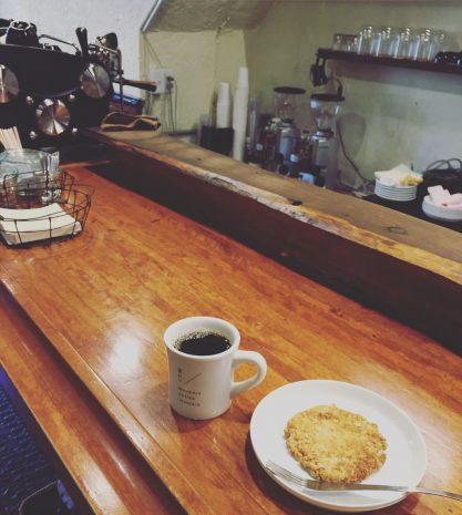 monoart_kyoto-coffee-vol5