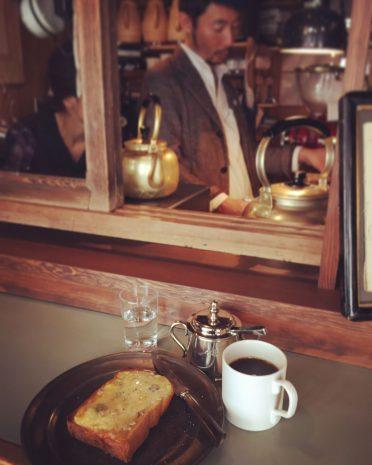 wifeandhusband_kyoto-coffee-vol5